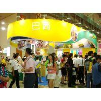 2017广州酒店与餐饮连锁加盟展会