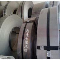 供应宝钢DT3/DT4电工纯铁 高纯铁棒 纯铁板