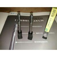LEEPPLE品牌,进口金刚石涂层铣刀,国内最专业的石墨刀生产厂家
