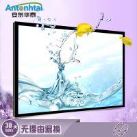 深圳市安东华泰46寸工业级液晶监视器高清显示安防专用HDMI接口