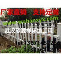 武汉pvc护栏专业定制加工厂家厂家