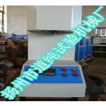 供应熔体流动速率测定仪.熔指数仪. 手动/自动质量法熔体流动速率仪