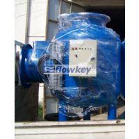 菲洛克物化全程综合水处理器