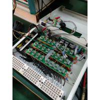 DF-71K-8S+12D集中式电表 DF-71K-22D单相集中电表