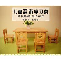 幼儿宝宝学习实木长方桌 幼儿园专用木质书桌