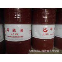 宇润润滑油公司,供应长城L-G68导轨油,梅州市长城
