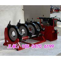 pe热熔焊机 PE热熔机 DN315-DN160pe管对接焊机 山东创铭 厂家直销
