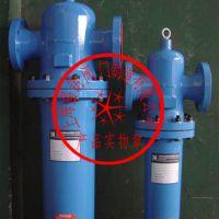 压缩空气精密过滤器,油水分离器,气水分离器