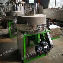 广东豆浆米浆石磨机 文轩早餐店专用电动石磨机
