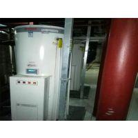 中旺立华|商用热水器价格|津南商用热水器|天津商用热水器