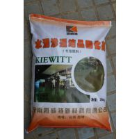 凯威特混凝土密封固化剂 水泥基硬化剂 混凝土地坪硬化起灰砂处理