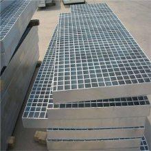 热镀锌钢格板 楼梯专用互插钢格板 钢格栅盖板