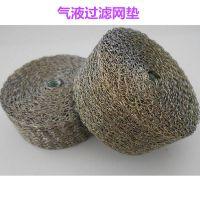 河北省安平县上善标准型高效除沫网用于环境保护厂家供应