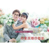 婚纱摄影|【郑州印象派婚纱摄影】|经开区韩式婚纱摄影
