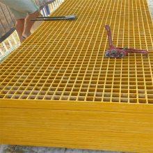 防滑走道格栅板 排污格栅板 玻璃钢网格板规格