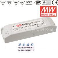 供应PLC-30-15 30W 15V2A明纬IP64端子接线防水LED电源