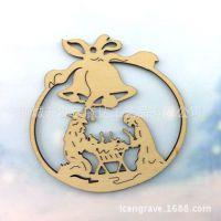 木质圣诞节礼品/铃铛雕刻椴木挂件