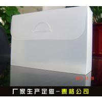 【厂家供应】透明PVC/PP/PET包装盒 透明塑料礼品盒 旅行礼品套装