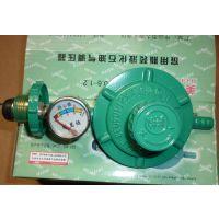 家用液化气减压阀带表,煤气灶配件,燃气具配件浙江煤气减压阀