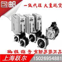 SGDM-01ADA 现货 价格 报价安川伺服电机 驱动器 控制器维修