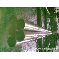 X2CrNiMoN17-13-5钢锭锻件钢管方钢钢丝钢板圆钢