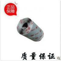 正品3M2166防水绝缘胶泥 防水密封胶带 电缆线接头的防水密封保护