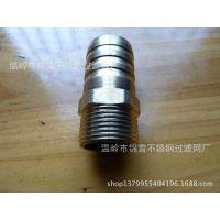 浙江厂家直销软管接头,宝塔头,外螺纹接头,水管接头1寸25mm铁接头