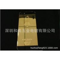 IPHONE手机壳电镀24K黄金色 电镀手机壳