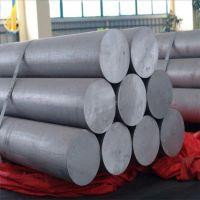 【上海美品】供应2A13硬铝铝合金 铝棒 铝板 铝管规格齐全 特性 成份 价格