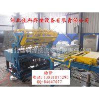 煤矿支护网焊网机、煤矿支护网锚网排焊机