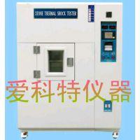 韩国ALL THREE高低温冲击试验箱、IPC2000控制器、进口试验机维修