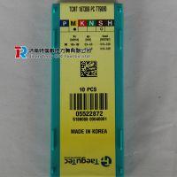 济南特固克原装进口铣刀片BLMP0603R-M TT7800铸铁加工