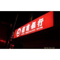 河南农商银行3M灯箱布 3M贴膜画面招牌加工商 及银行VI标识制作