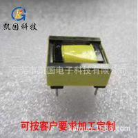 厂家直销EPC19高频变压器电子变压器逆变器变压器电源变压器电力