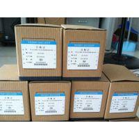 广乐ZSP6208-001C-2500B 瑞普安华高 编码器