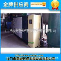 热销推荐空压机余热回收热水器 直热式空压机热水机  快速发货
