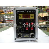 KADA卡达858D+拆焊台热风枪+电焊台二合一数显防静电电烙铁组合