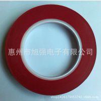 高温美纹胶带|红美纹胶带|烤漆高温红美纹纸胶带