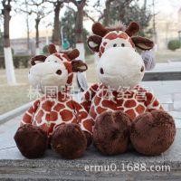 毛绒玩具正品nici第三代丛林长颈鹿毛绒玩具娃娃德国原单外贸