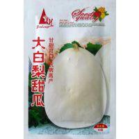 水果种子 大白梨甜瓜种子 甘甜可口香瓜 抗病高产 不裂瓜 10g/包