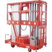 海锋铝合金液压升降平台铝合金液压升降机高空作业设备