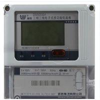 威胜DTSD341-MB3三相四线电子式多功能电能表