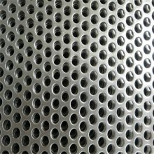 【加工订做】装饰冲孔网 饰品洞板 货架展柜洞板冲孔