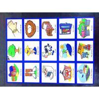 东莞志宏磁铁专业生产:磁性儿童玩具,拼图,积木,等各类磁性制品,质量保证,价格便宜