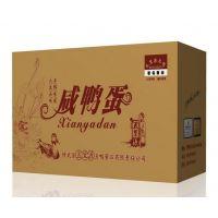 浙江苍南生产纸盒企业设计制作牛皮纸纸盒