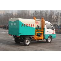 为您省钱的垃圾车图片大全 济宁三石机械