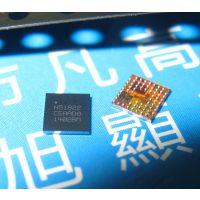 nRF51822-CEAA-R D0/E0版本NORDIC 2.4G低功耗无线蓝牙4.0射频IC