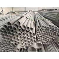 市场优质316L不锈钢无缝管 现货厚壁不锈钢无缝管供应商