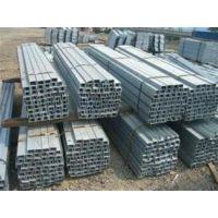 镀锌槽钢总代理|石家庄镀锌槽钢|石家庄彦发金属(在线咨询)
