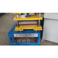 地鑫彩钢压瓦机 生产线 广告牌现货销售 彩钢设备